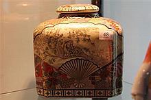 Satsuma Jar