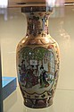 Japanese Satsuma Vase Decorated with Figures of Musicians