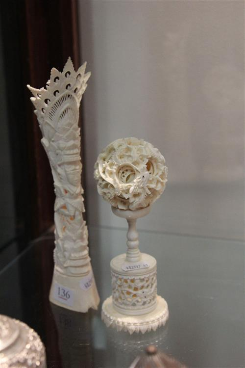 Bone Puzzle Ball With A Bone Carving