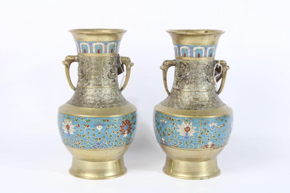 Pair Of Brass And Enamelled Hand Painted Chinese Vases