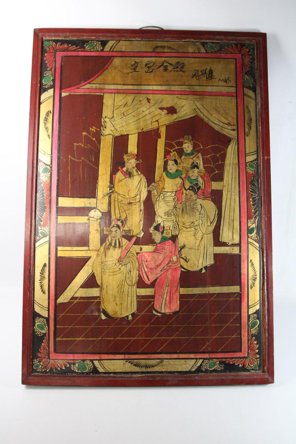 Framed Chinese Painted Work Of Elders On Timber (95cm x 67cm)