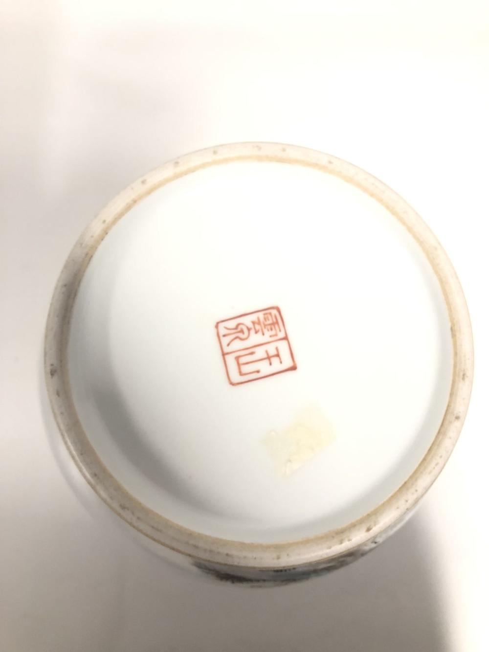 Lot 22: A Baiching Mountainous Chinese Vase ( H 41cm)