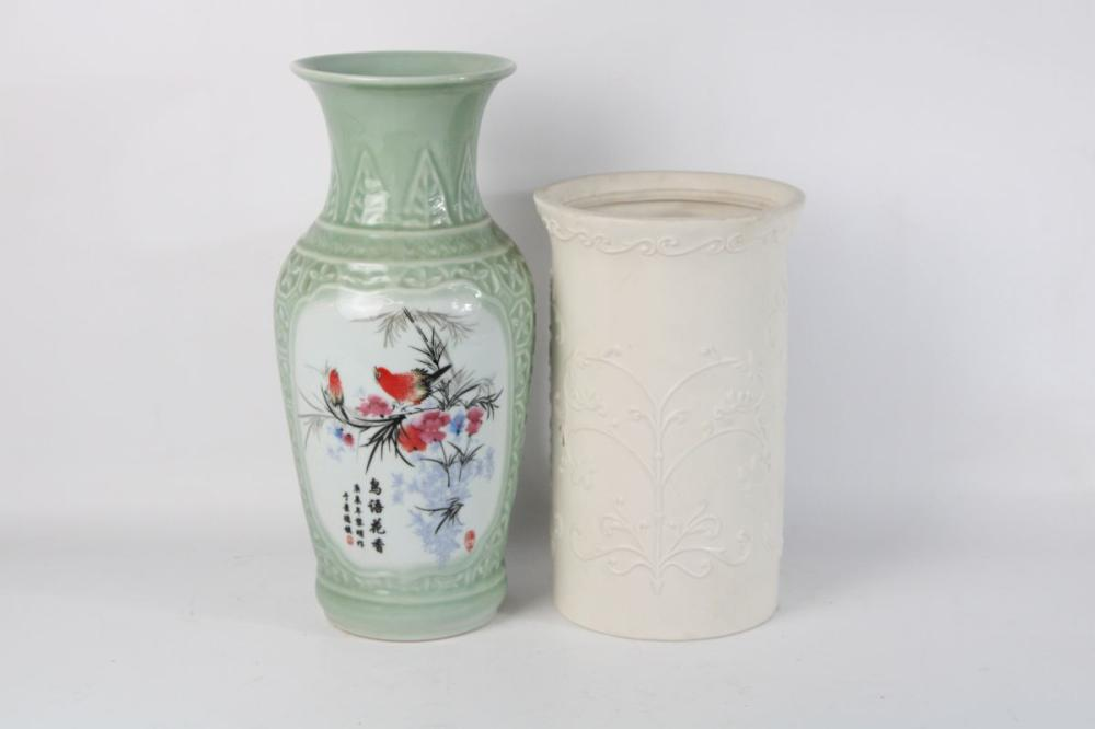 Celadon Chinese Vase Together With A Modern White Example H: 37cm & 29cm