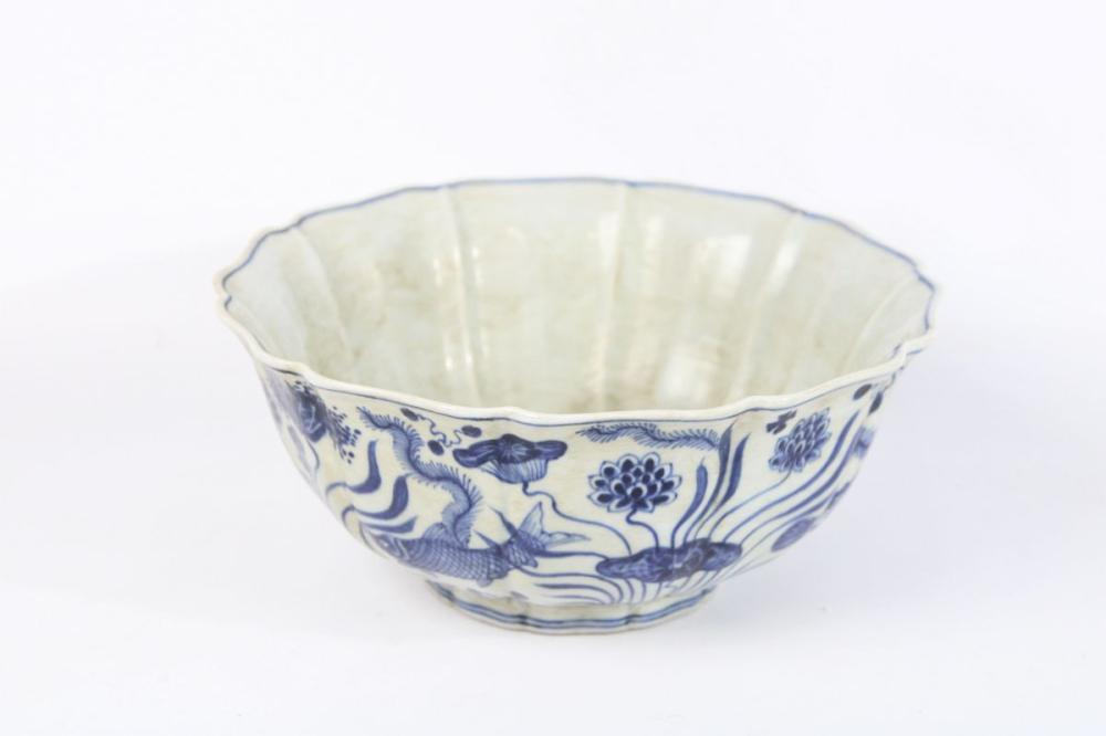 "Chinese Blue And White Lobed Xuande Mark ""Fish Pond"" Bowl"