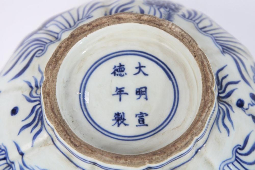"Lot 89: Chinese Blue And White Lobed Xuande Mark ""Fish Pond"" Bowl"