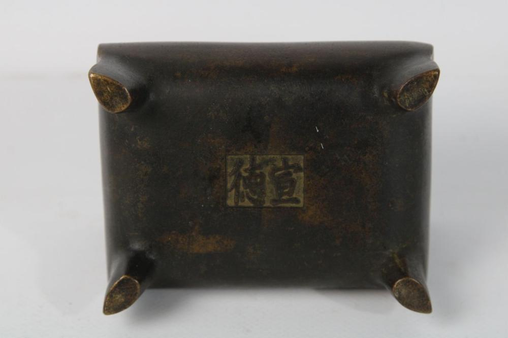 Lot 90: Chinese Bronze Censer Marked to Base ( L 13cm x H 7cm)