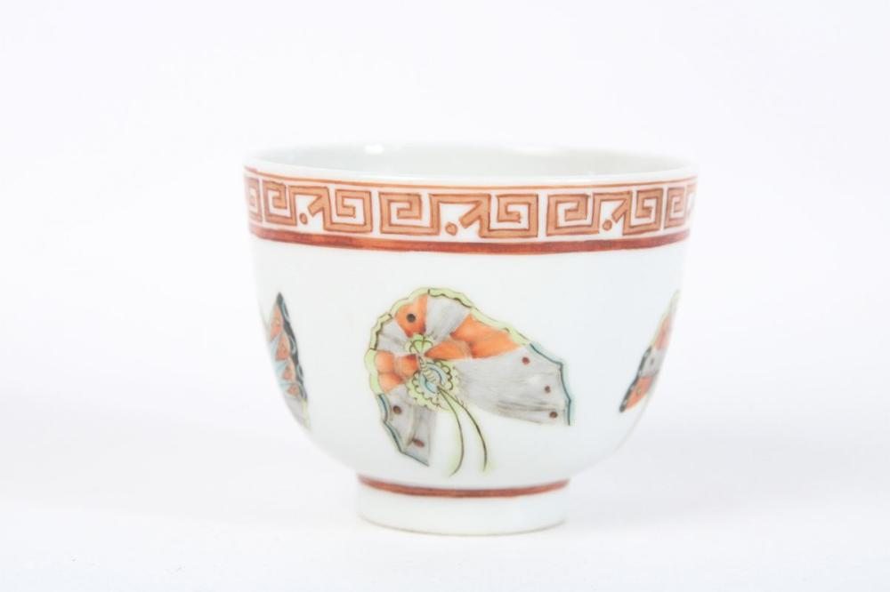 Chinese Butterfly Qianlong Mark Tea Cup, H:7cm W:8.5cm