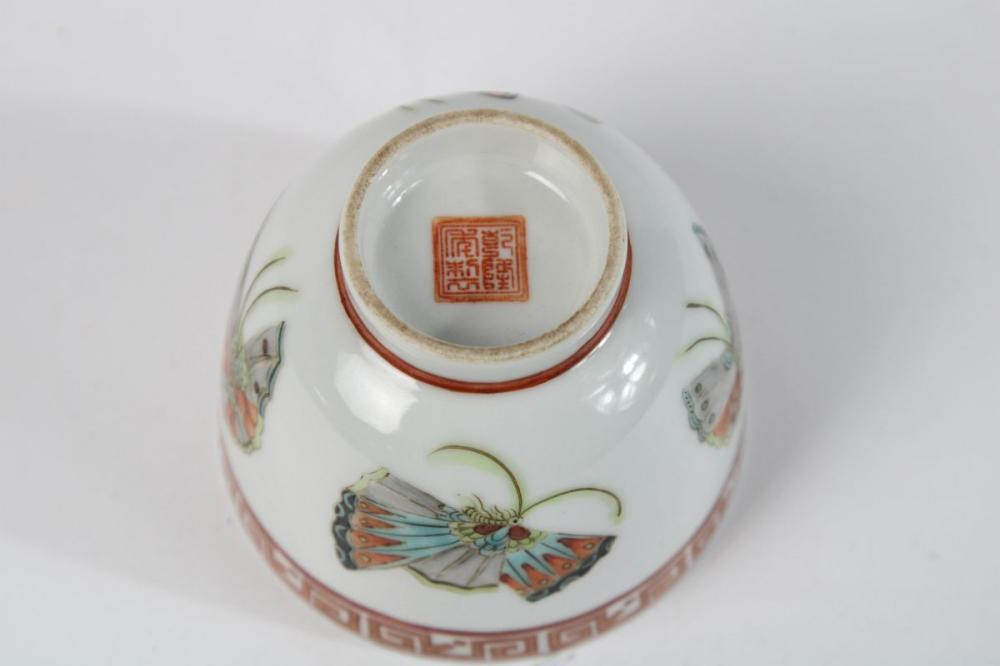 Lot 91: Chinese Butterfly Qianlong Mark Tea Cup, H:7cm W:8.5cm
