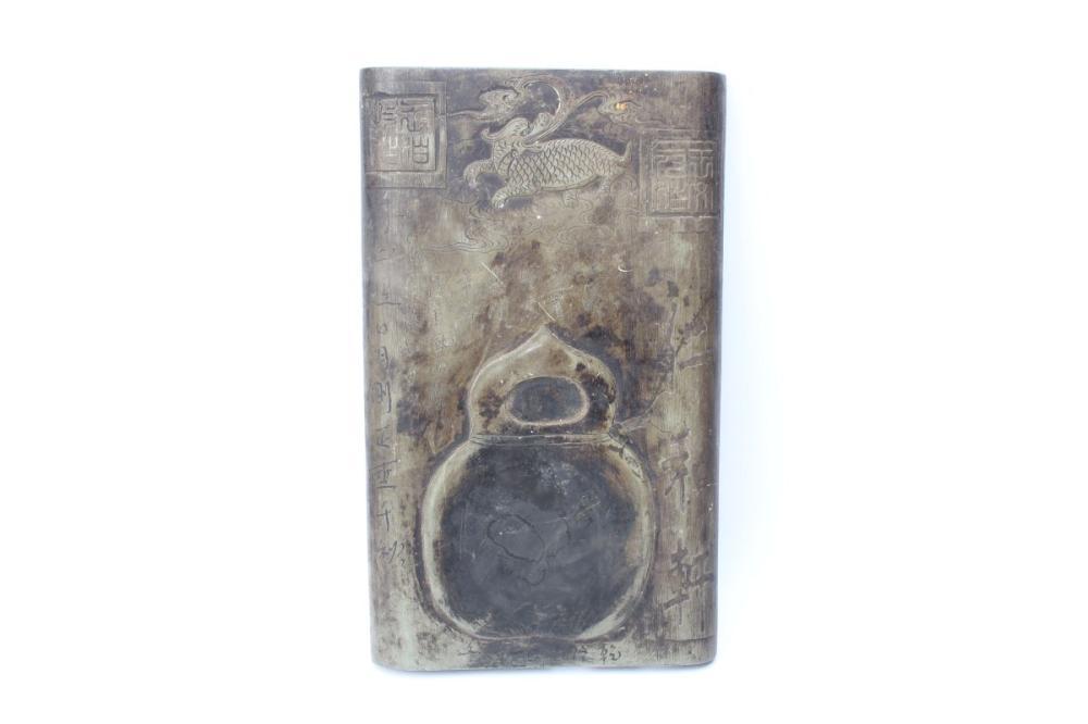 Lot 95: Chinese Dragon Ink Stone ( 35cm x 21cm)