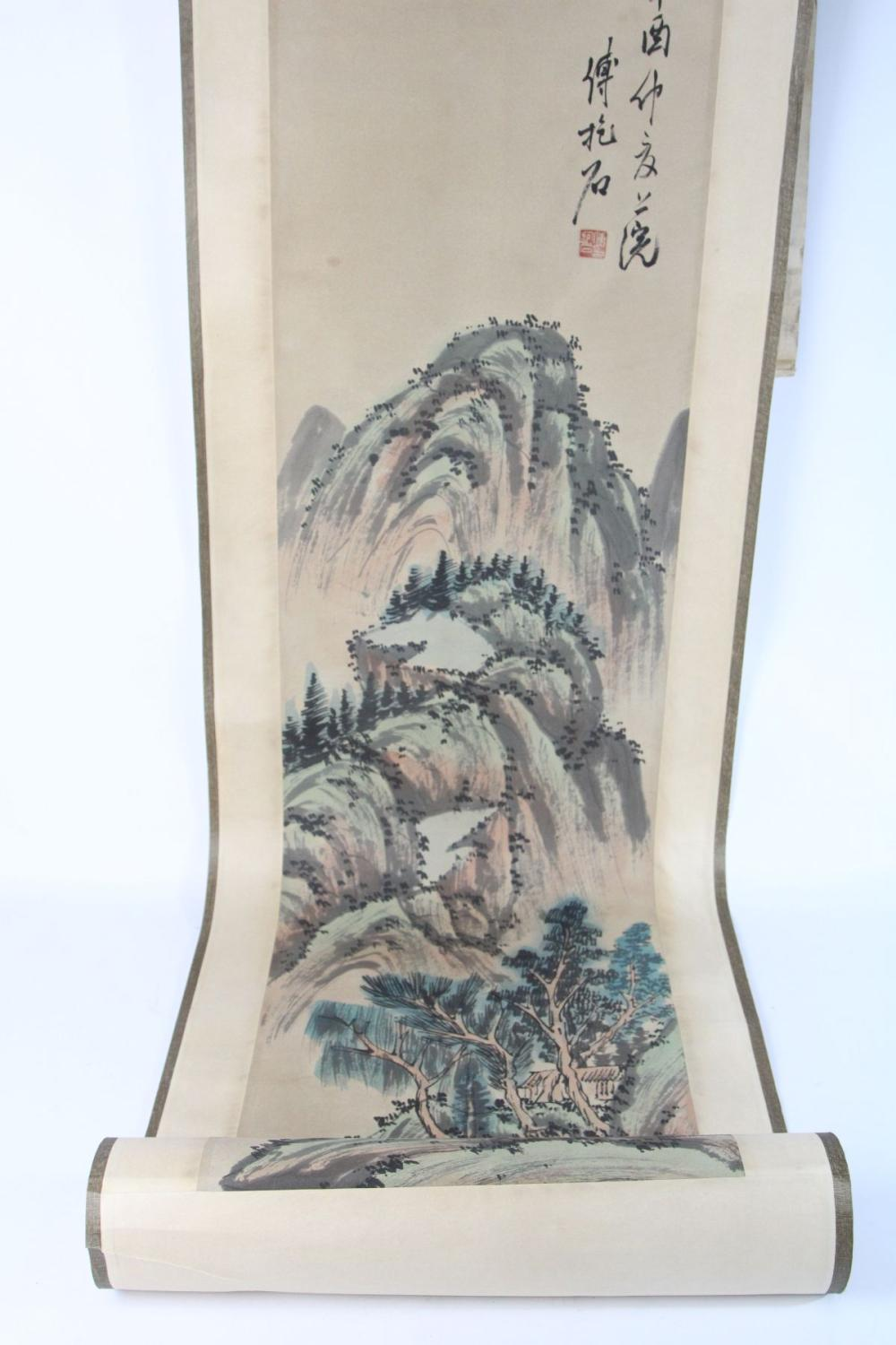 Chinese Scroll Landscape Painting, With Characters And Red Seal H:13cm W:33cm
