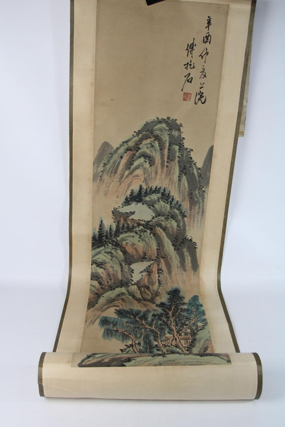 Lot 110: Chinese Scroll Landscape Painting, With Characters And Red Seal H:13cm W:33cm