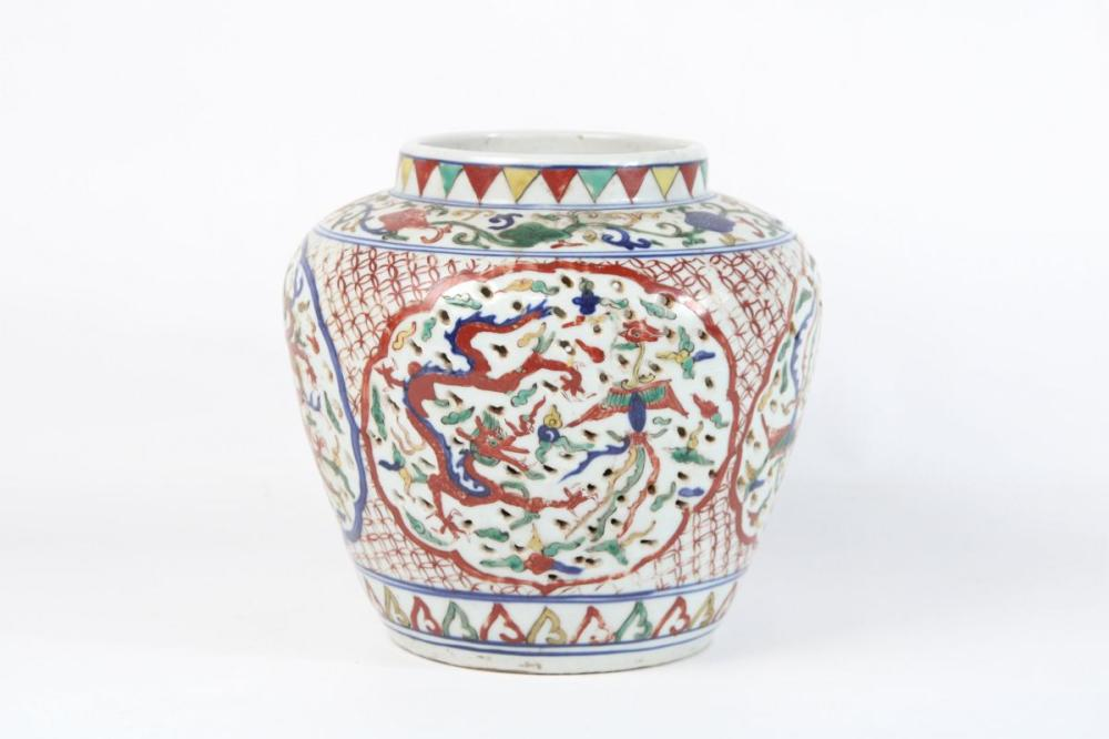 Chinese Wucai Wanli Mark Dragon And Phoenix Jar H:21cm