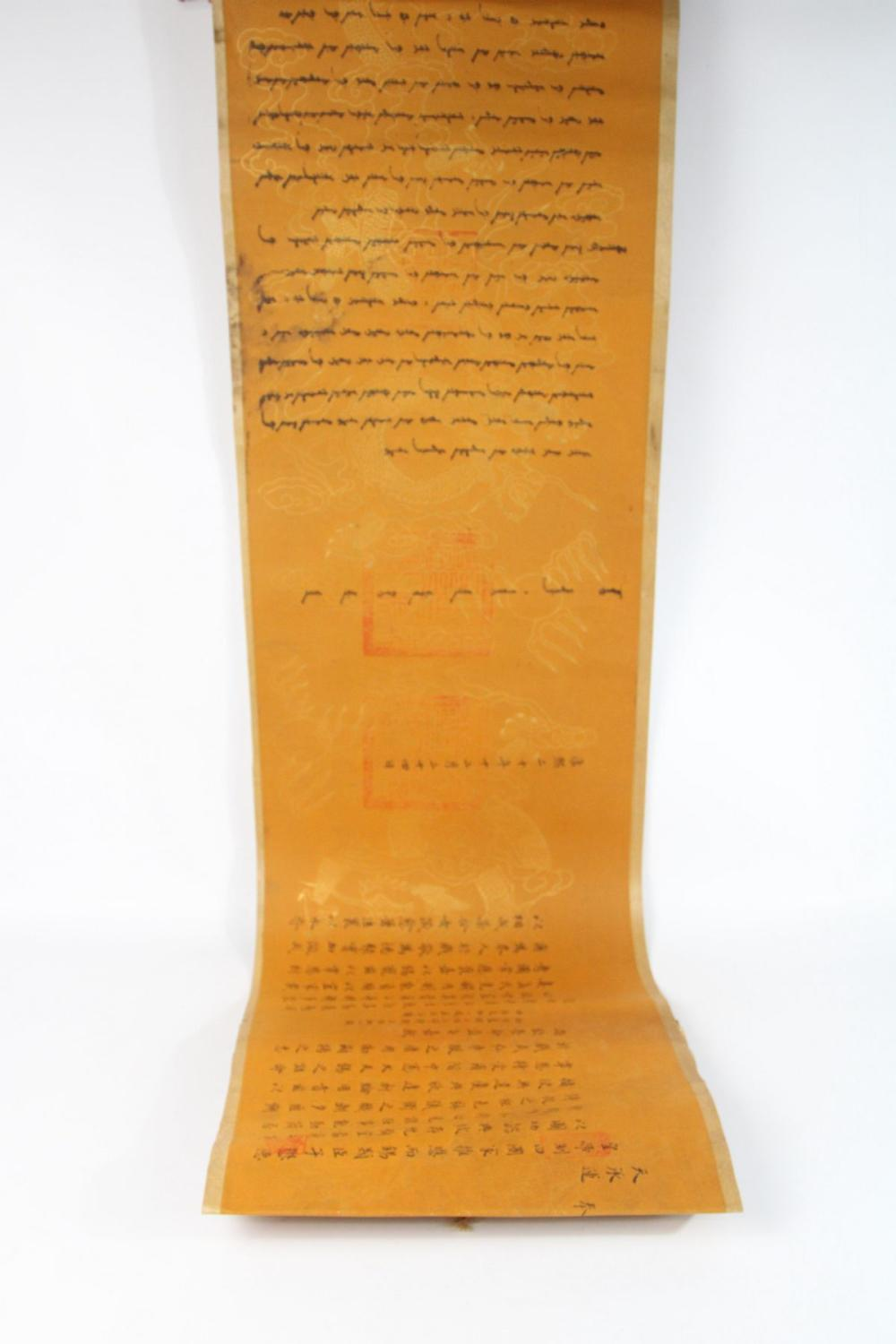 Chinese Yellow Ground Edict Style Scroll
