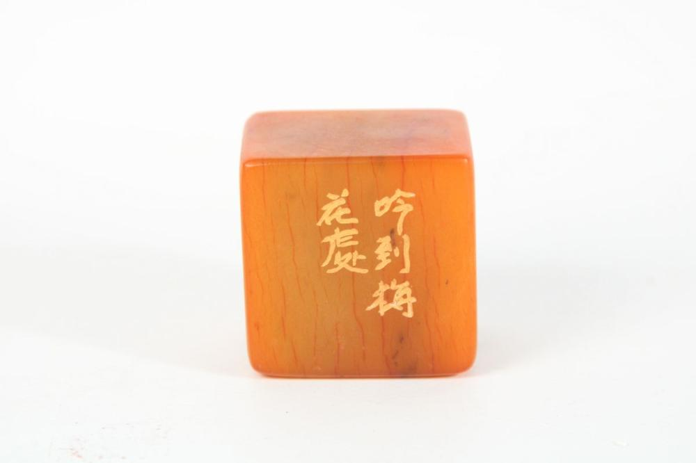 Chinese Yellow Tian Huang Seal H:5cm