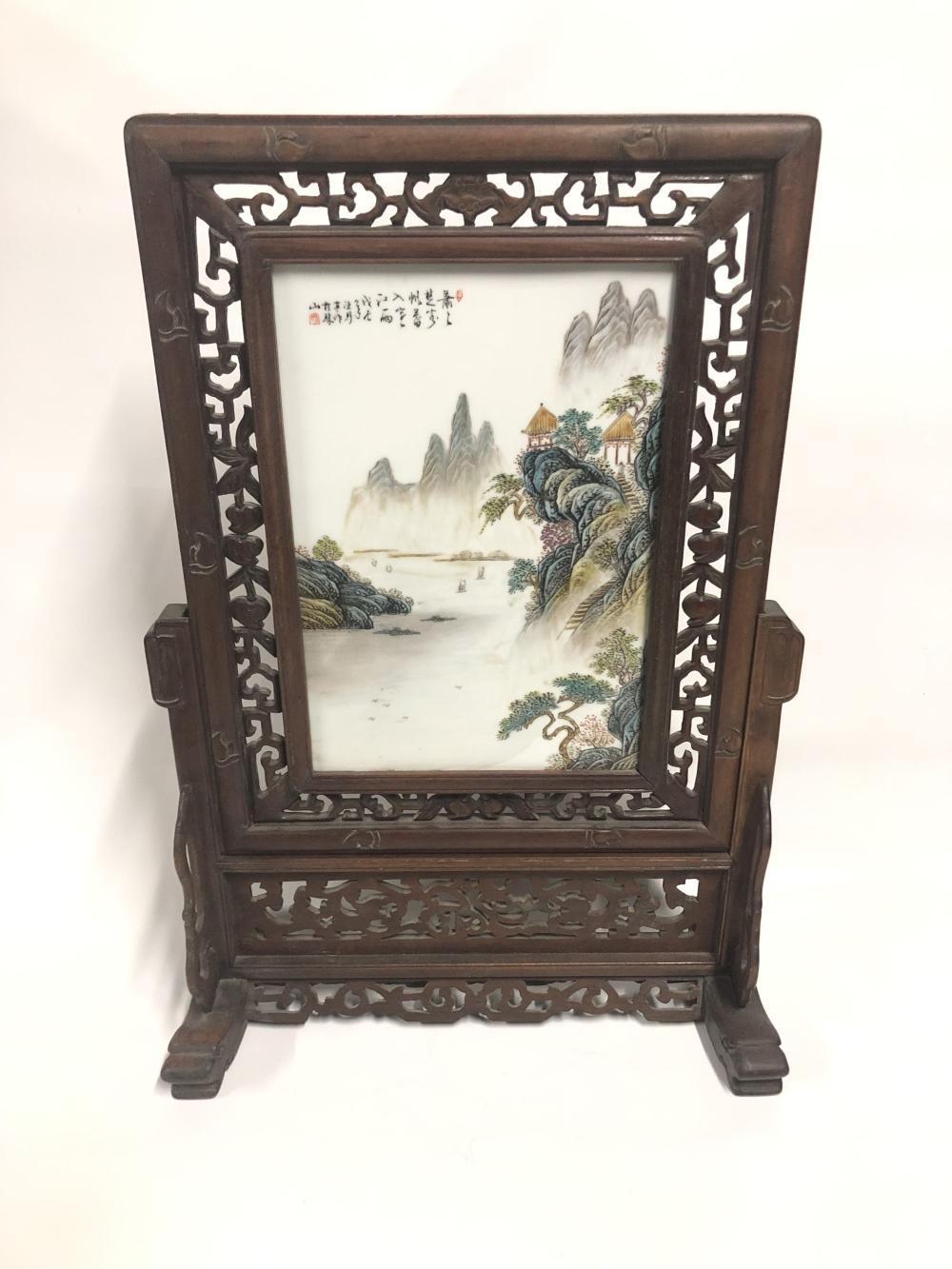 Chinese Carved Timber Screen Featuring Village Scene H: 67cm W: 45cm