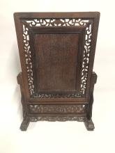 Lot 116: Chinese Carved Timber Screen Featuring Village Scene H: 67cm W: 45cm
