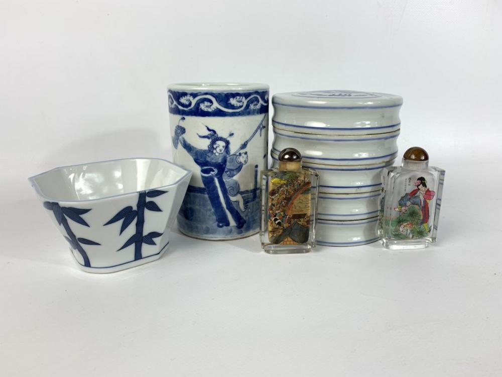 Collection of Oriental Wares inc Stackable Canister, Bowl and Snuff Bottles (2)