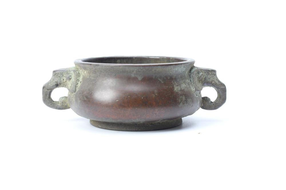 Elephant Handled Chinese Bronze Censer D: 16cm