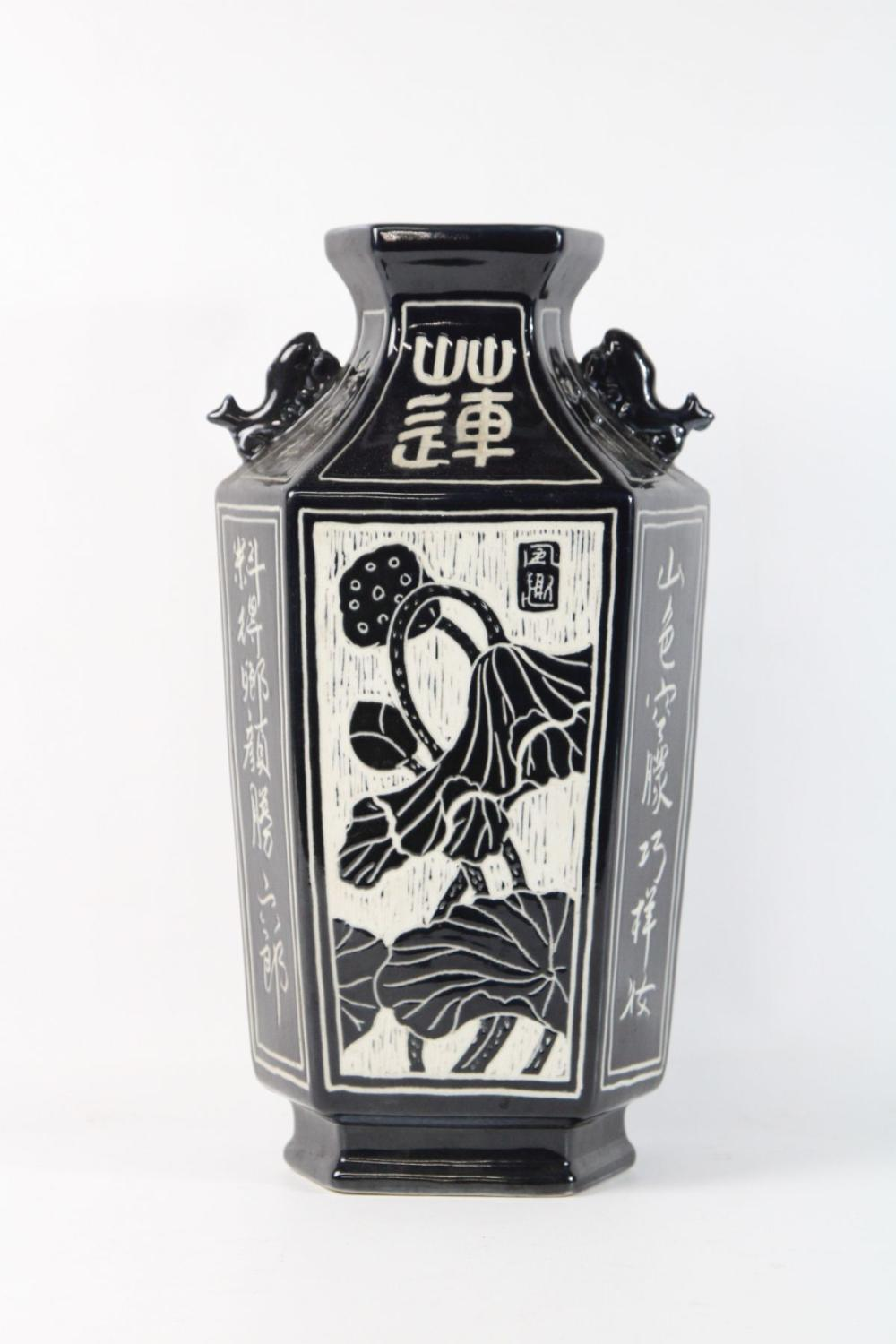 Etched Design Chinese Ceramic Vase With Flowers And Characters H: 38cm