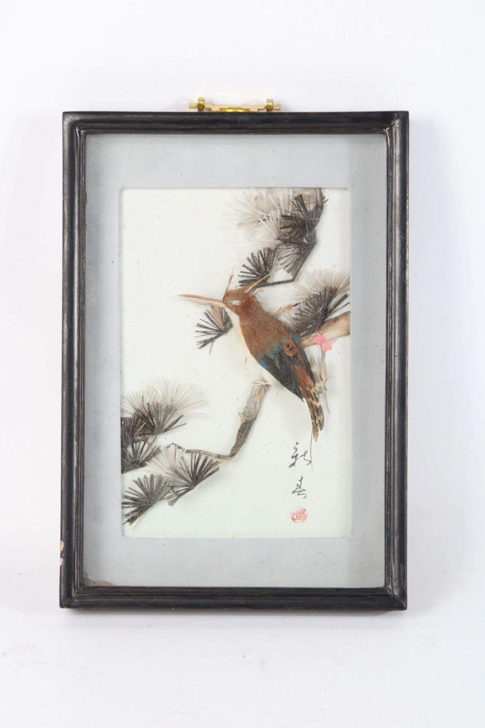 Framed chinese Bird Picture 26cm x 18cm