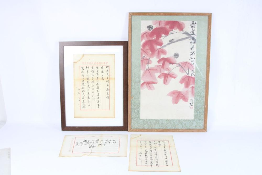 Framed Chinese Works And Works On Paper