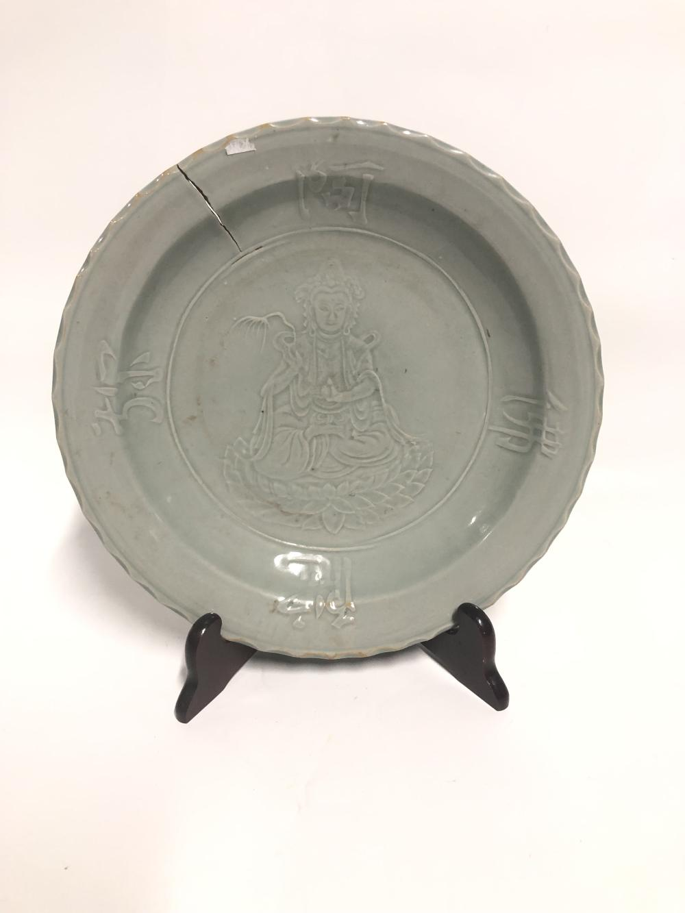 Lot 186: Guanyin Featured Celadon Dish Dia: 30cm (Cracked)