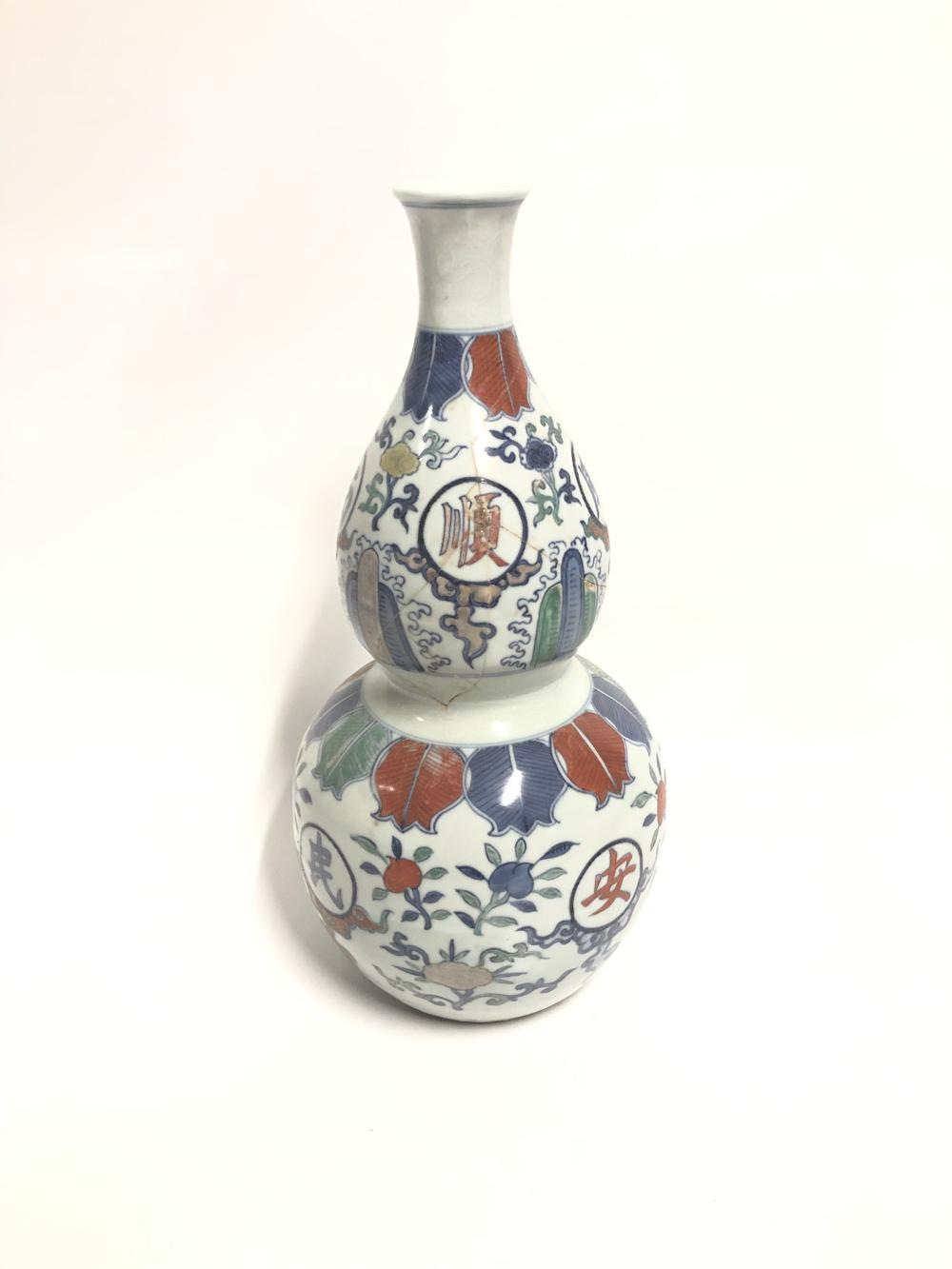 Jiajing Marked Gourd Vase (Cracked) H: 45cm