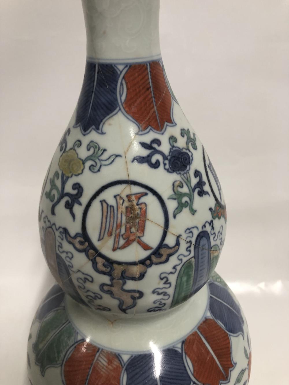Lot 197: Jiajing Marked Gourd Vase (Cracked) H: 45cm