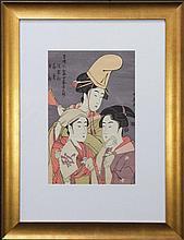Kitagawa Utamaro (1753 - 1806) - The Conversation 46 x 29.5cm