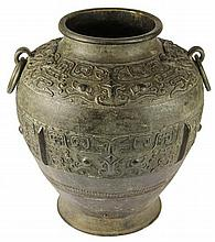 Chinese Archaic Bronze Vase