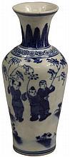 Chinese Blue & White Vase & Two Lidded Bowls