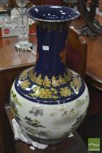 Large Chinese Vase