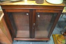 Raised Maple Display Cabinet