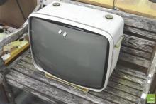 Vintage Pye Television