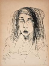 BRETT WHITELEY (1939 - 1992) Kerry etching ed. 9/30 63.5 x 47 cm (frame: 94 x 74 x 3 cm) signed lower right