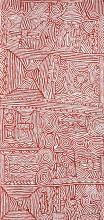 Lorna Ward Napanangka (1961 - ) - Marrapinti 203 x 97 cm (stretched and ready to hang)