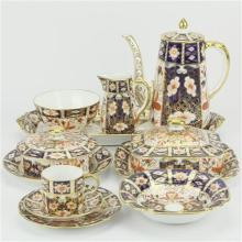 Royal Crown Derby Imari Tea & Table Wares