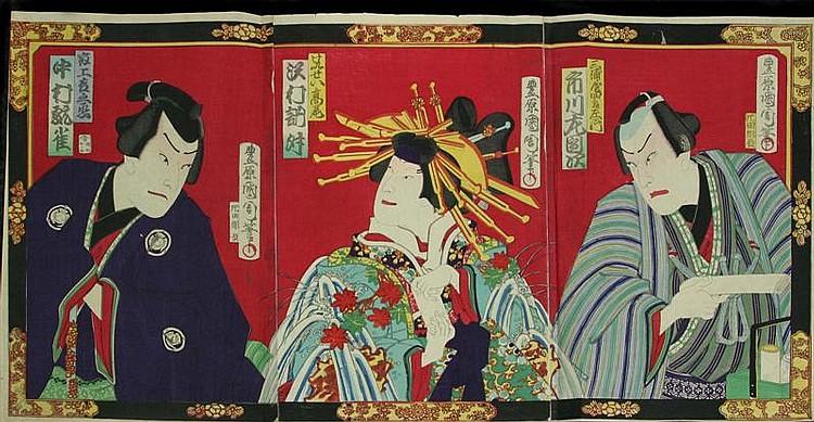 Toyohara Kunichika (1835 - 1900) - Scene From Kabuki Play (Triptych) 37 x 70cm