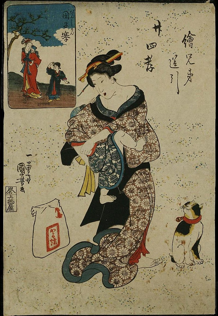 Utagawa Kuniyoshi (1797 - 1861) - Parody of the Twenty-Four Filial Duties 37 x 24.5cm