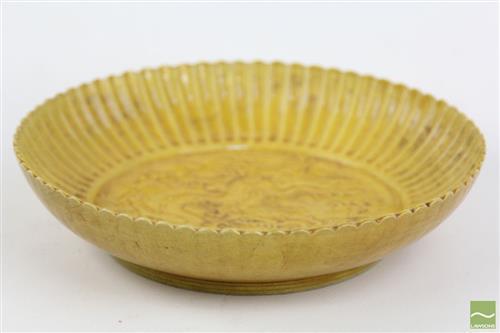 Imperial yellow glazed shallow bowl, Hongzhi mark