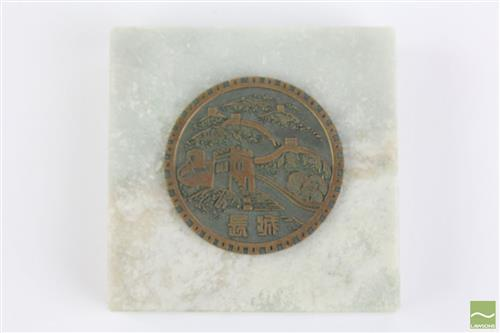 Medal Depicting Village Mounted on Marble Base ( Stamped to Front)