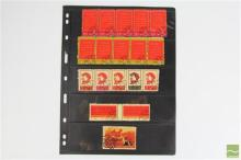 Chinese Cultural Revolution Facsimile Stamps ( 18 Pieces)