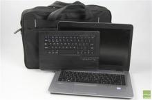 Laptop in Case Sold As Found Untested