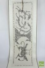 Rubbing Chinese Scroll Of Animals Including Birds