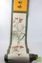 Signed Scroll Depiting Birds and Flowers
