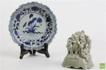 Small Blue & White Barbed Lotus Dish & a Figure Group