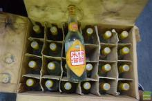 Box of Rice Wine (A.F., 12 bottles)
