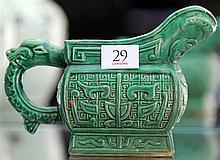 Chinese Green Jug