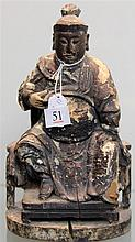 Chinese Figure of a Warrior