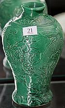 Chinese Green Glazed Vase with Raised Dragon Motifs